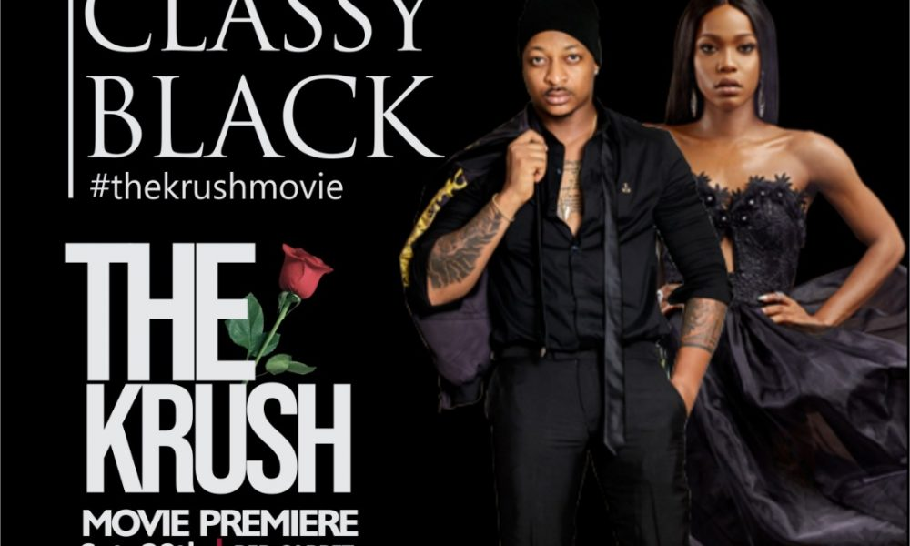 The Krush Complete Movie Trailer